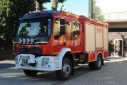 Uroczysty Apel z okazji przekazania nowego średniego samochodu ratowniczo-gaśniczego dla OSP w Dobromierzu